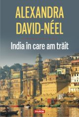 India in care am trait